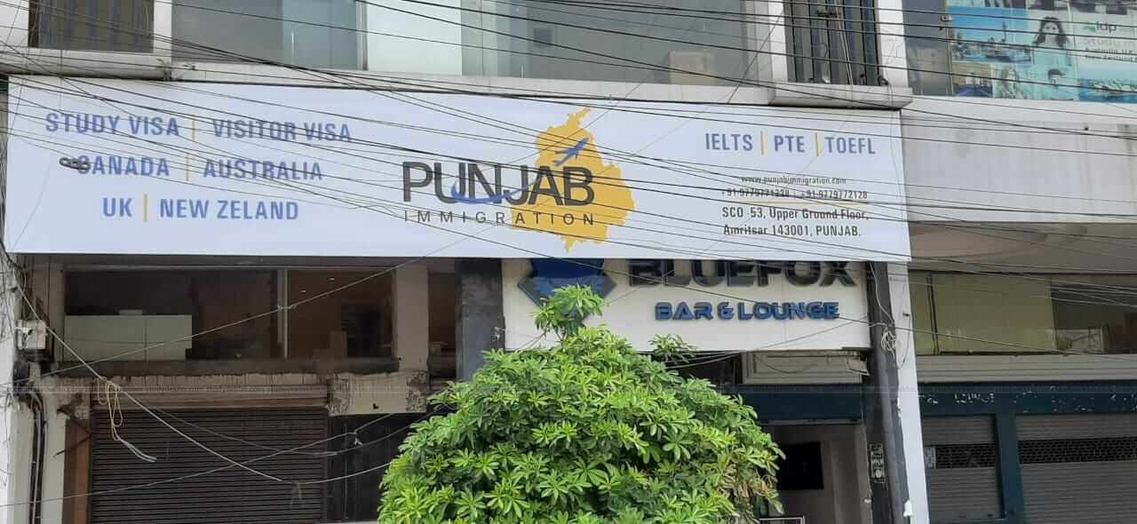 Punjab immigration Logo