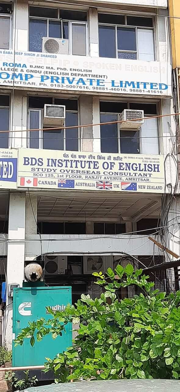 BDS Institute of English Logo