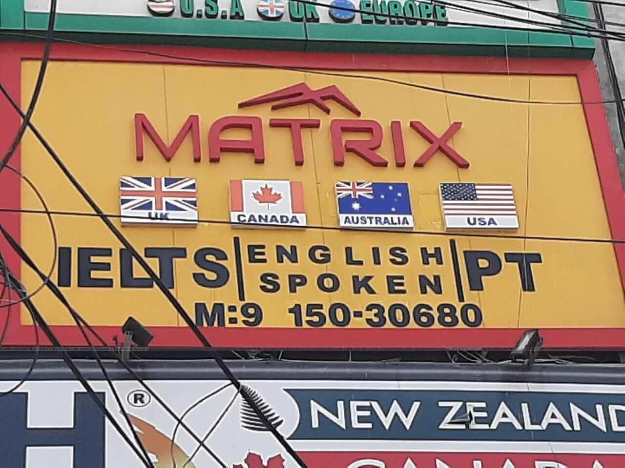 MATRIX EDUCATION Logo