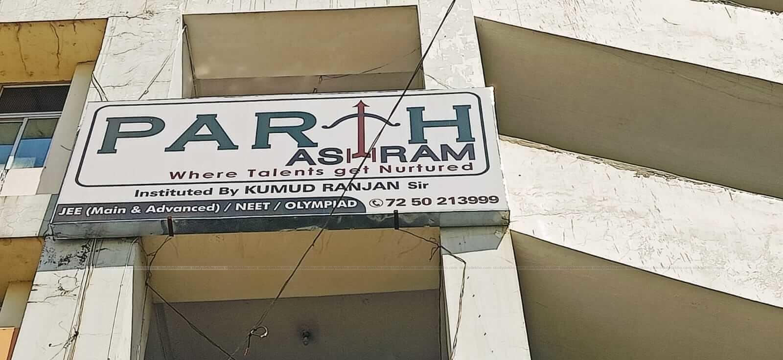 Parth Ashram Institute Gallery