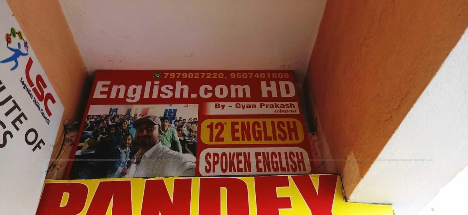 ENGLISH.COM Logo