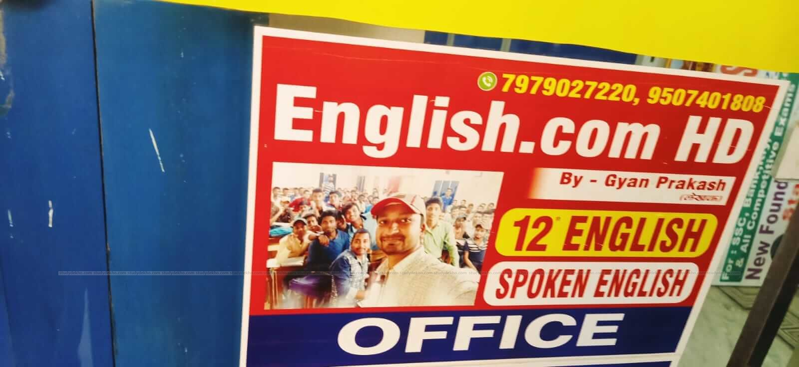 ENGLISH.COM Gallery