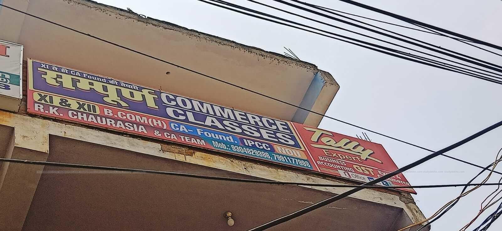 Sampurn Commerce classes Logo
