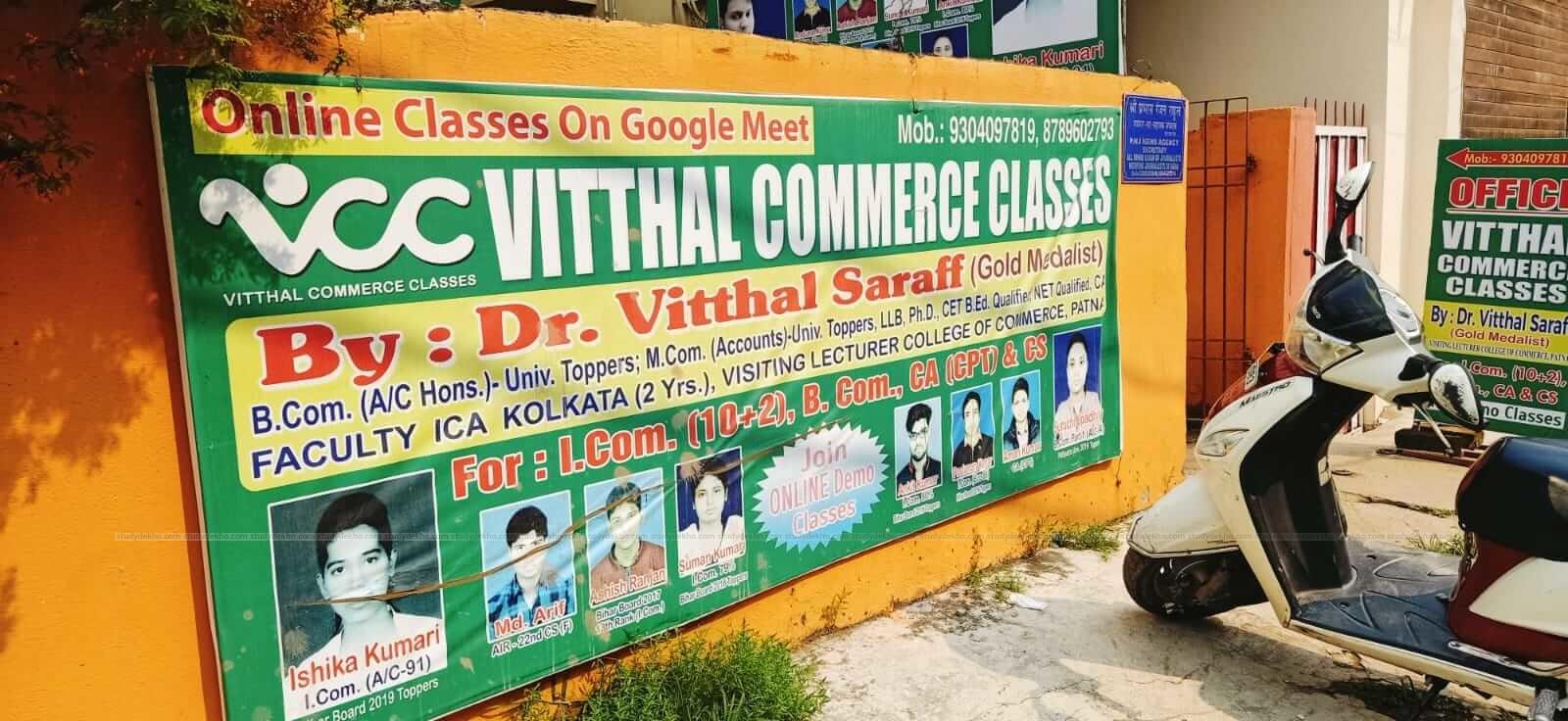 Vitthal Commerce Classes Logo