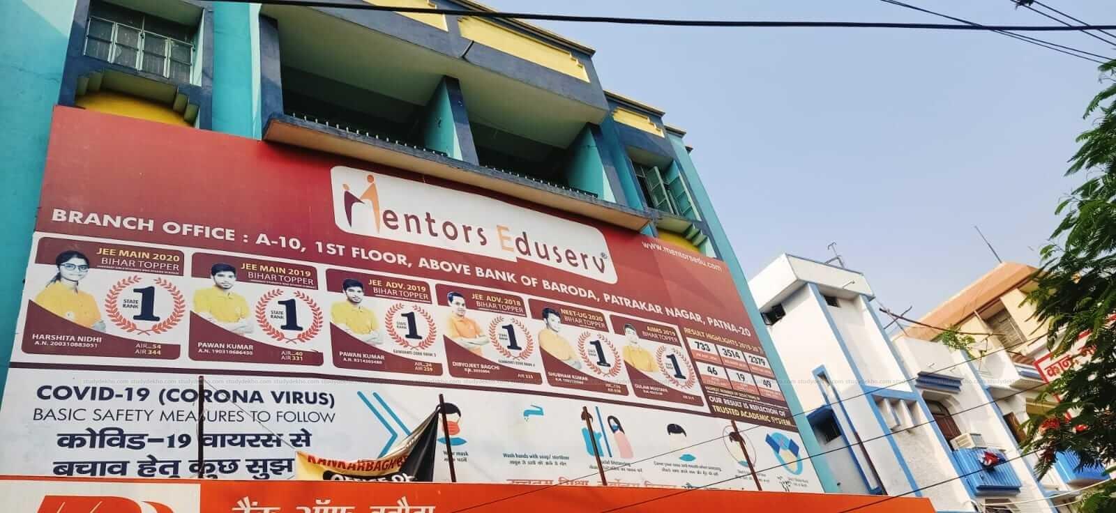 Mentors Eduserv Logo