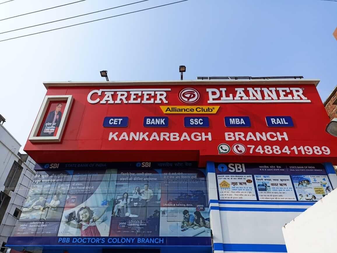 Career Planner Logo