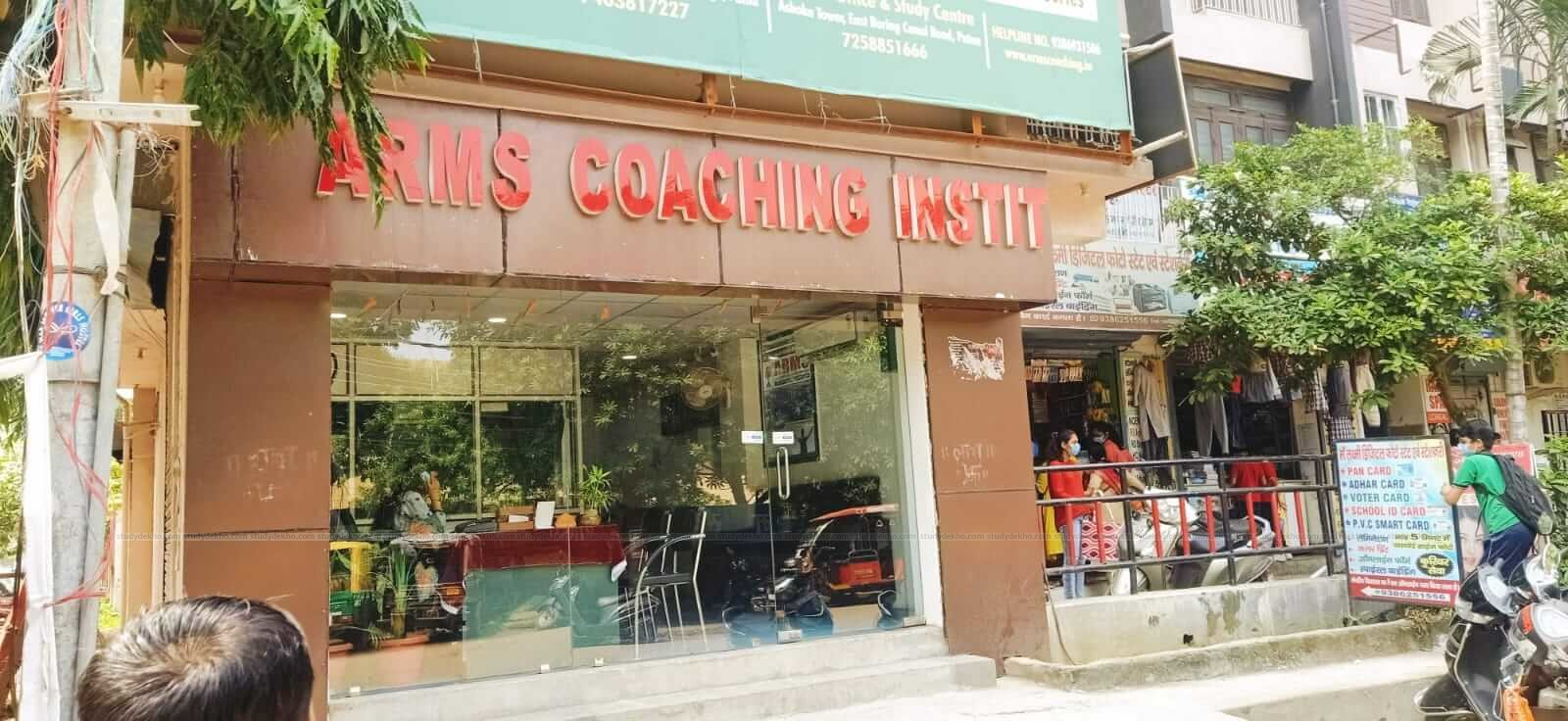 ARMS COACHING INSTITUTE Pvt.Ltd Gallery