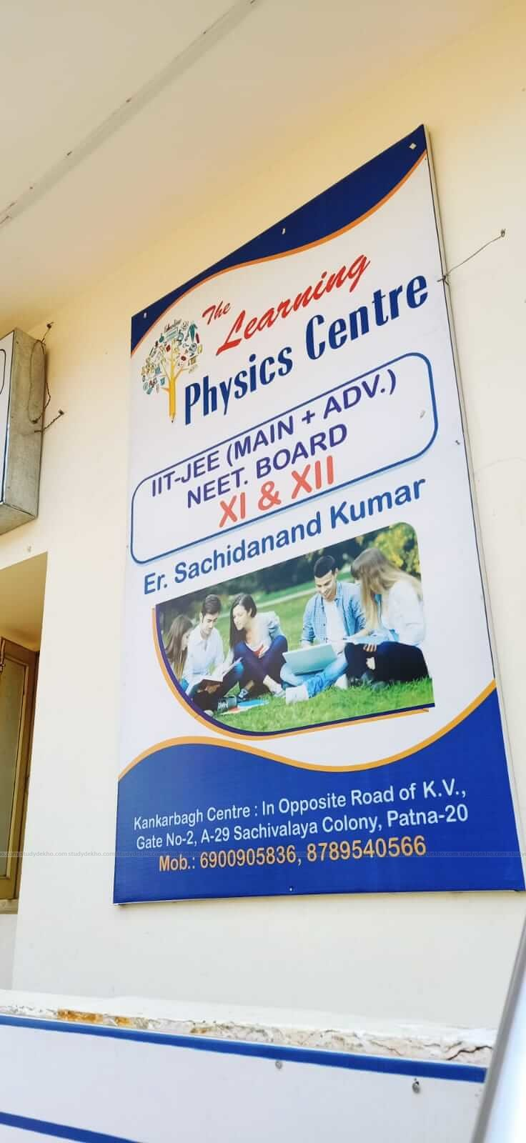 The Learning Physics Centre Logo