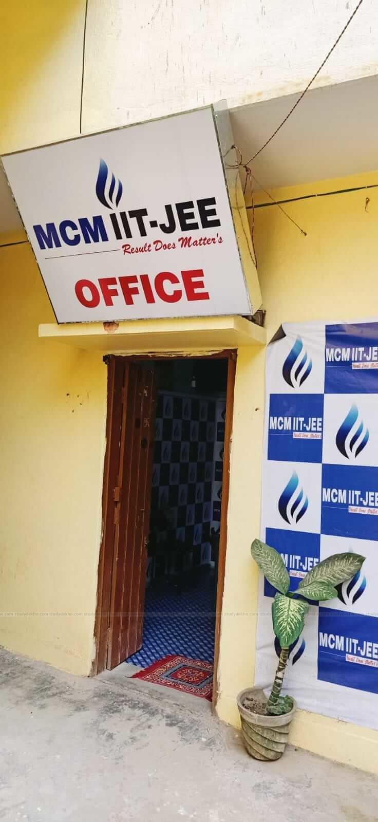 MCM IIT-JEE Gallery