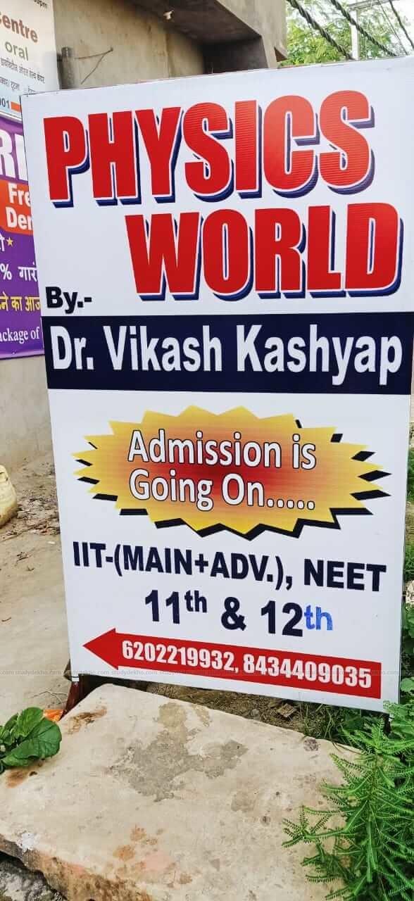 DR. VIKASH KASHYAP PHYSICS WORLD Logo