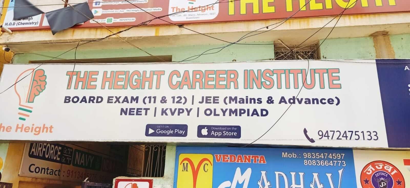 The Height Career Institute Logo