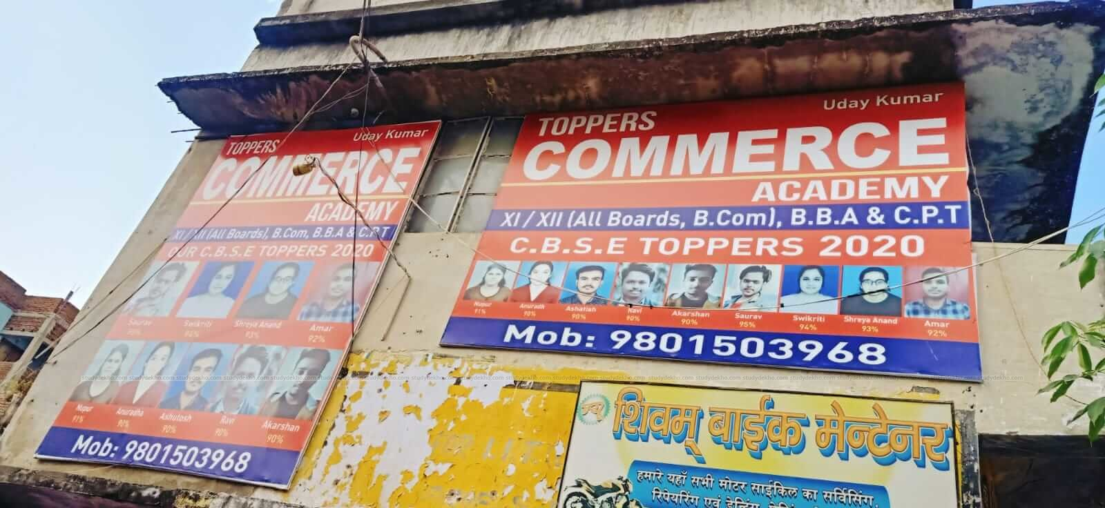 Toppers Commerce Academy Logo