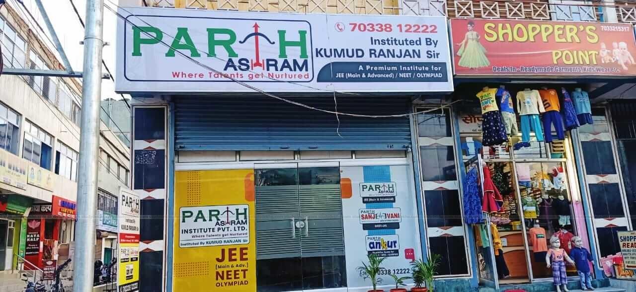Parth Ashram Institute Logo