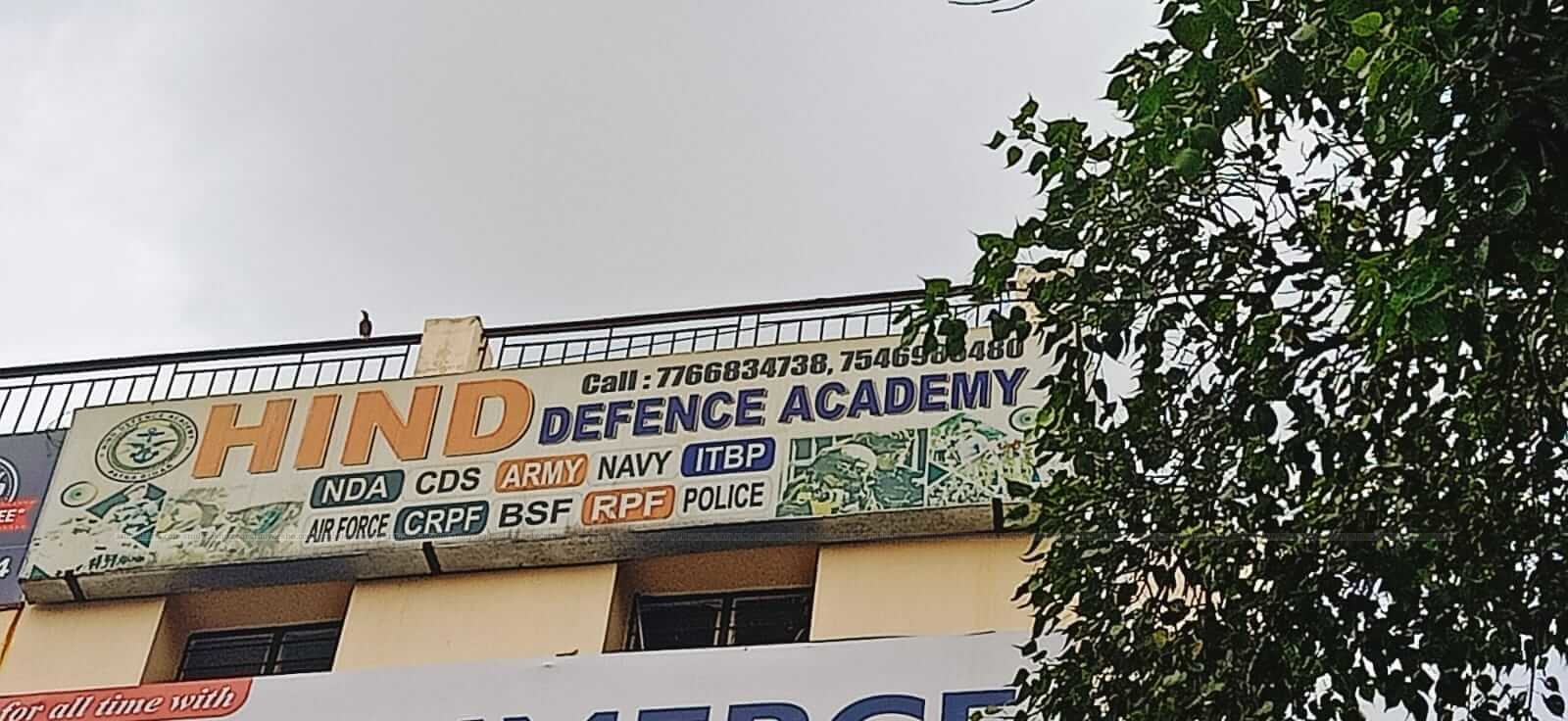 HIND DEFENCE ACADEMY Logo
