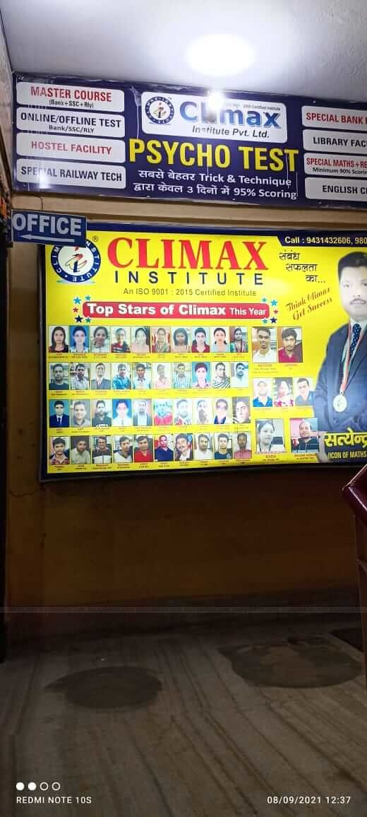 Climax Institute Gallery