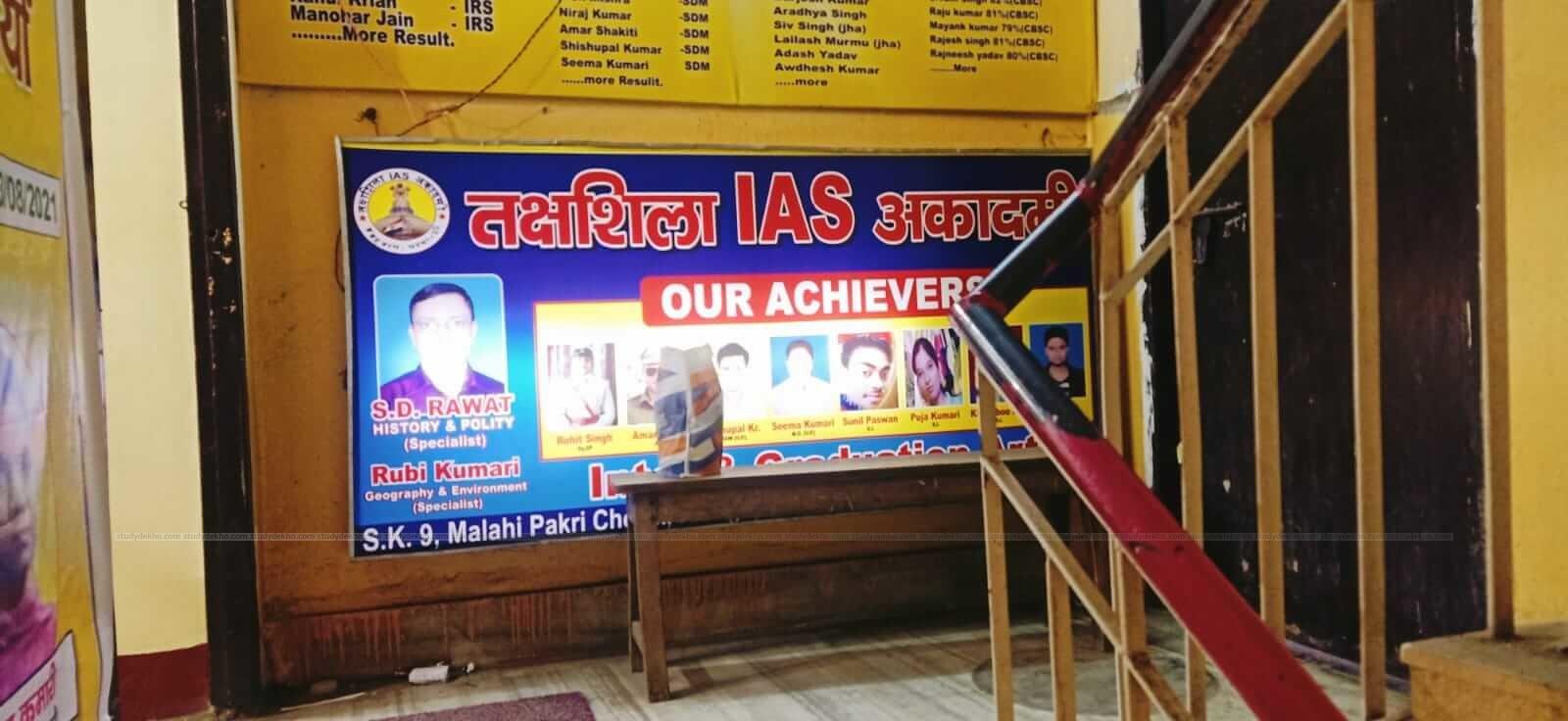 Takshashila IAS Academy Logo
