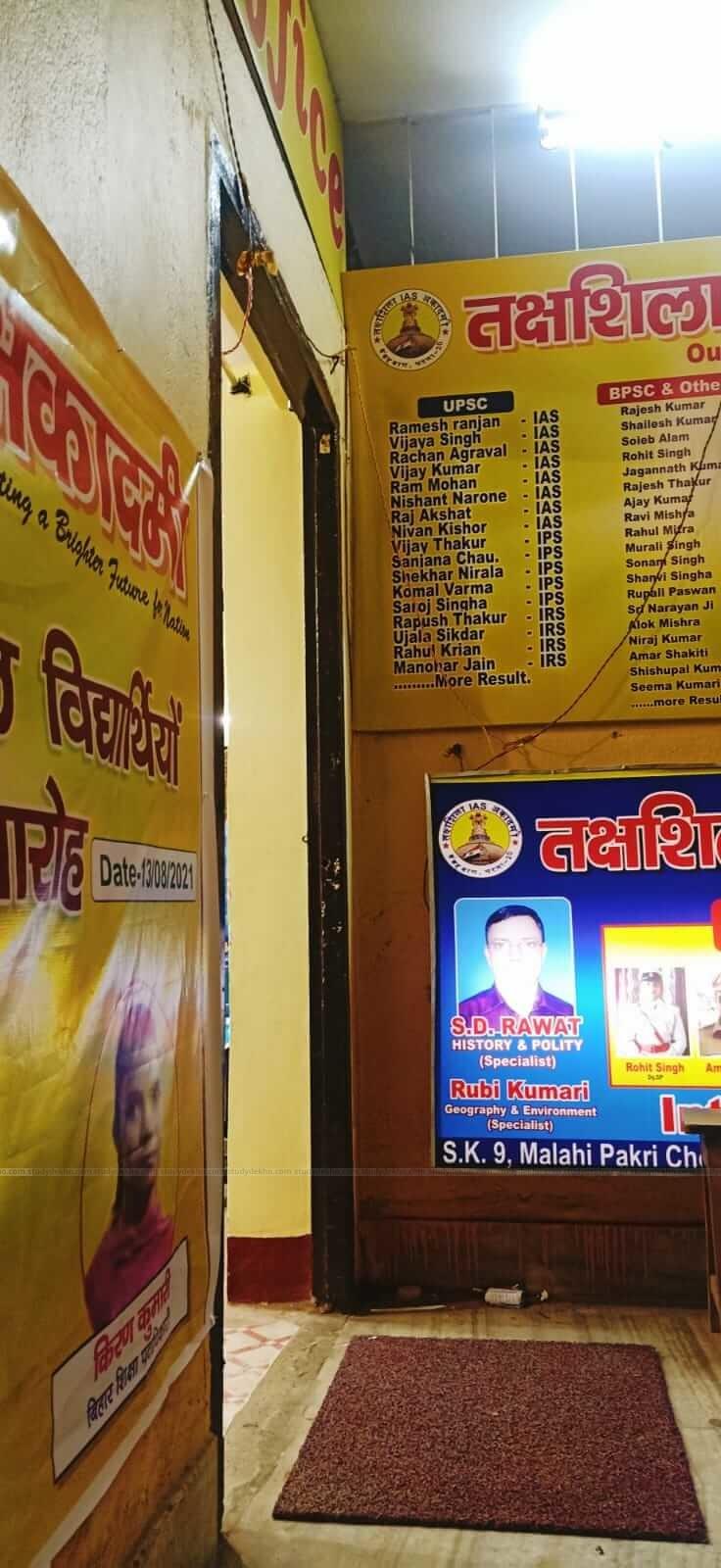 Takshashila IAS Academy Gallery