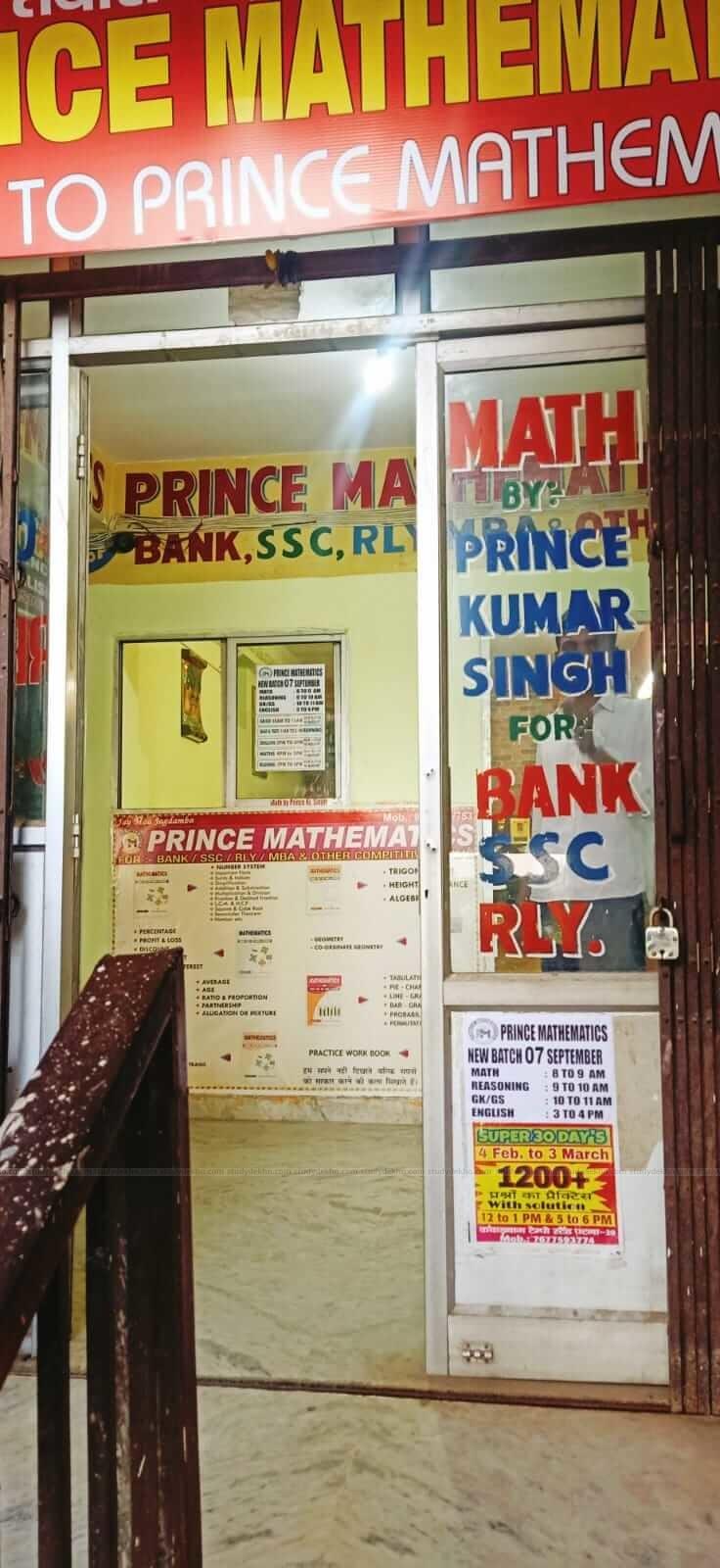 Prince Mathematics Logo