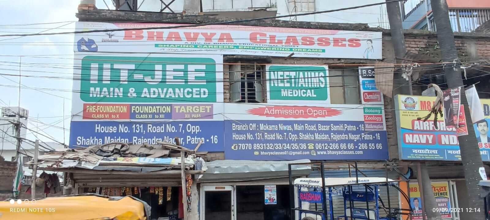 Bhavya Classes Gallery