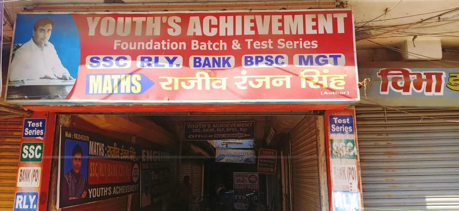 Youths Achievement Logo
