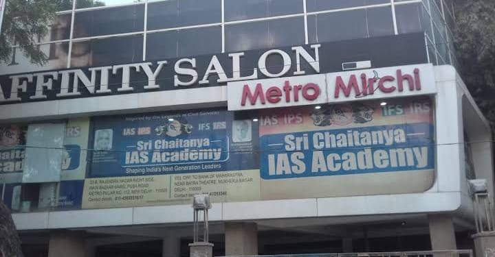 Sri Chaitanya IAS Academy Logo