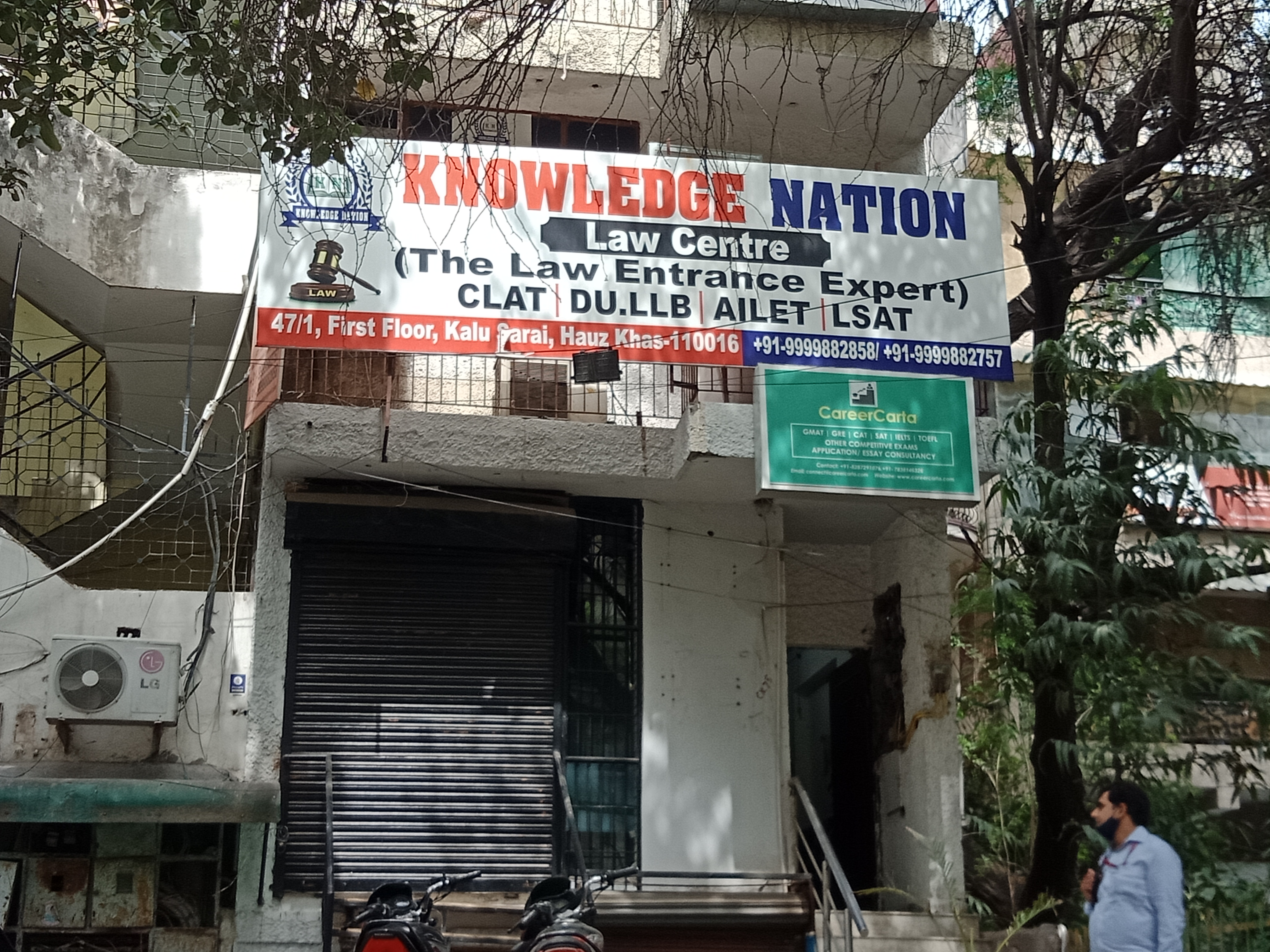 KNOWLEDGE NATION Gallery