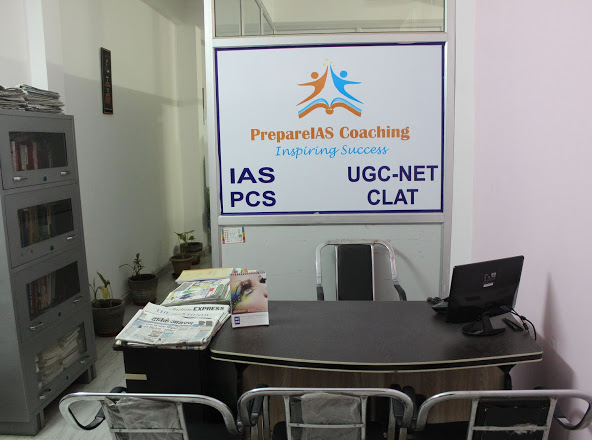 Prepare IAS Coaching Logo