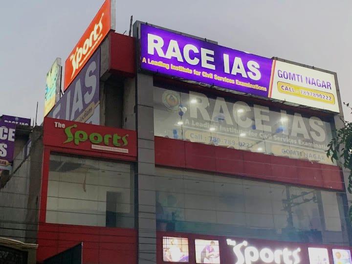RACE IAS Logo