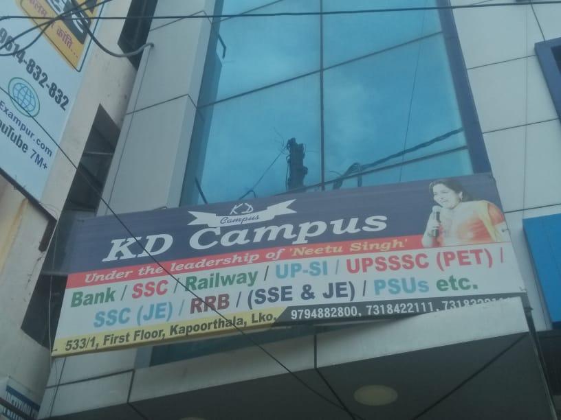 KD Campus Pvt Ltd Logo