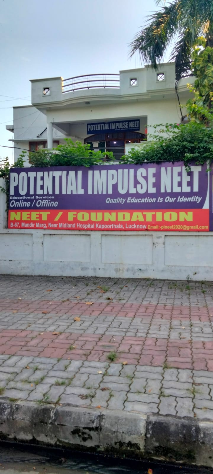 POTENTIAL IMPULSE NEET Logo