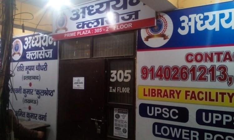 Adhyayan Classes Logo