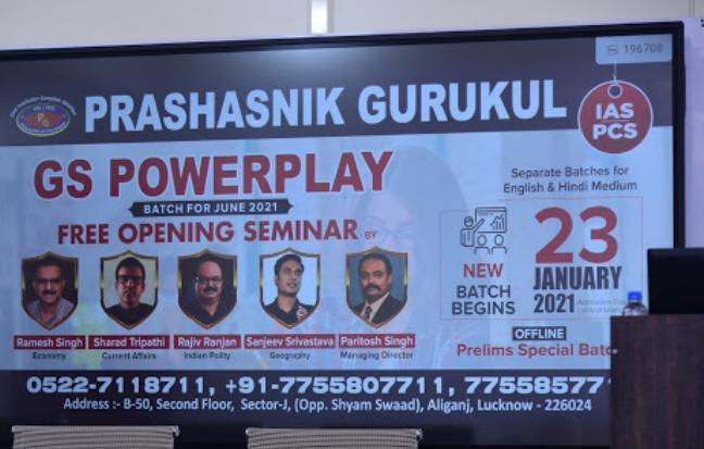 Prashasnik Gurukul Logo
