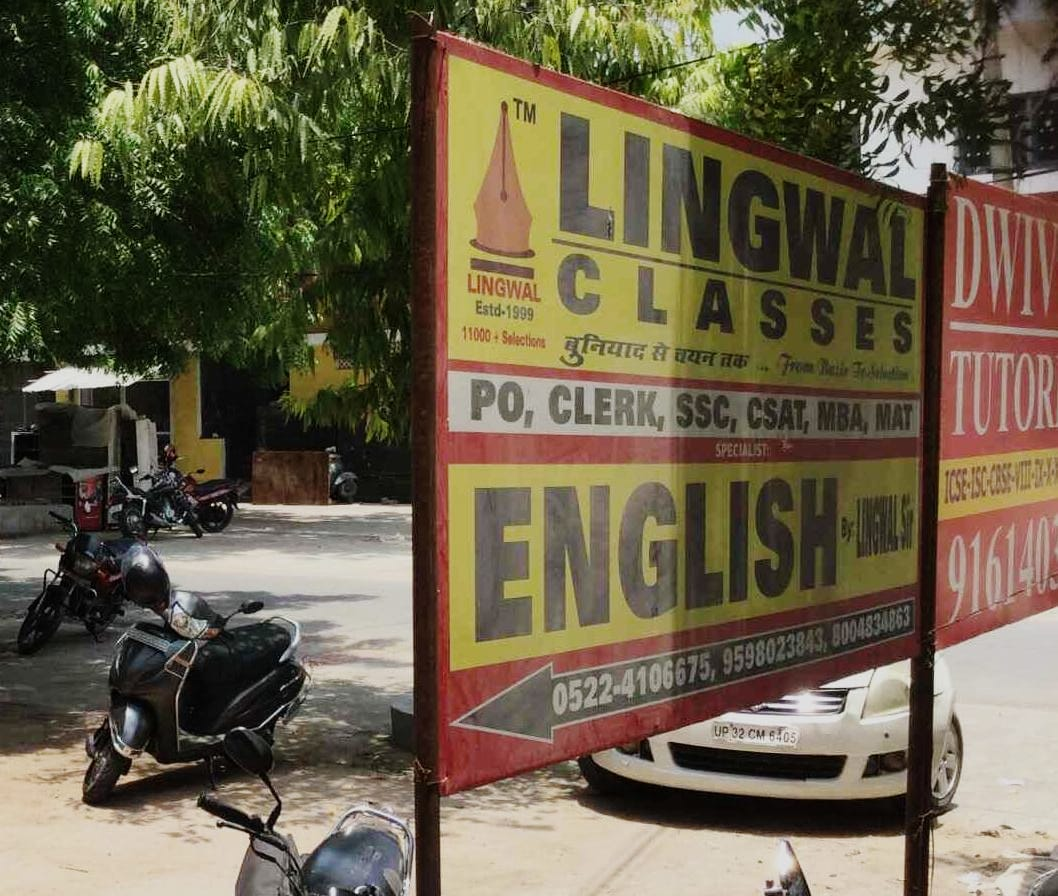 LINGWAL CLASSES Logo