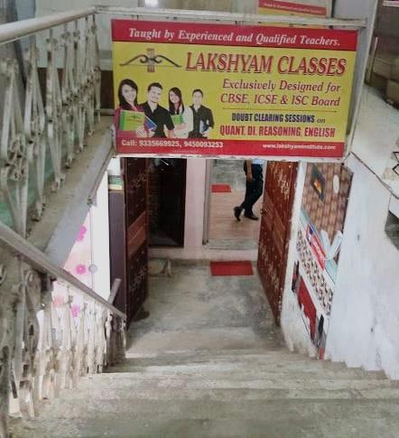 Lakshyam Classes Logo