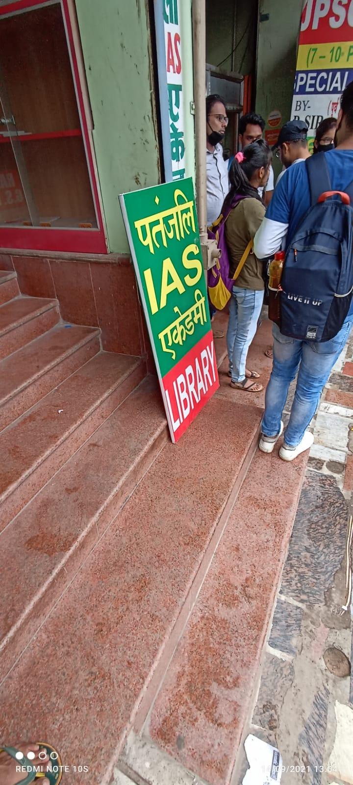 Patanjali IAS Academy Gallery