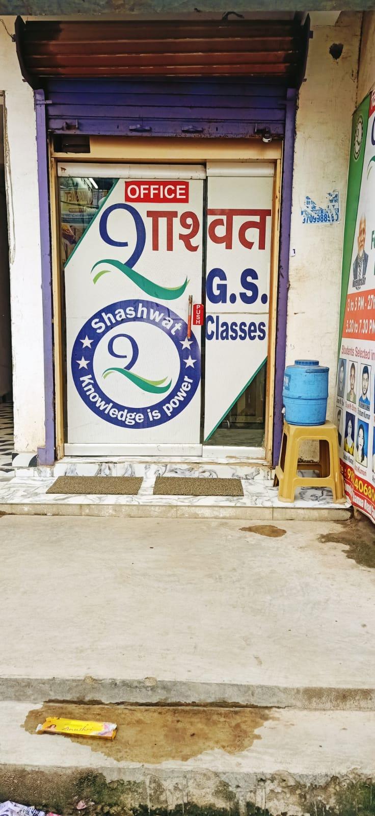 Shashwat GS Classes Gallery