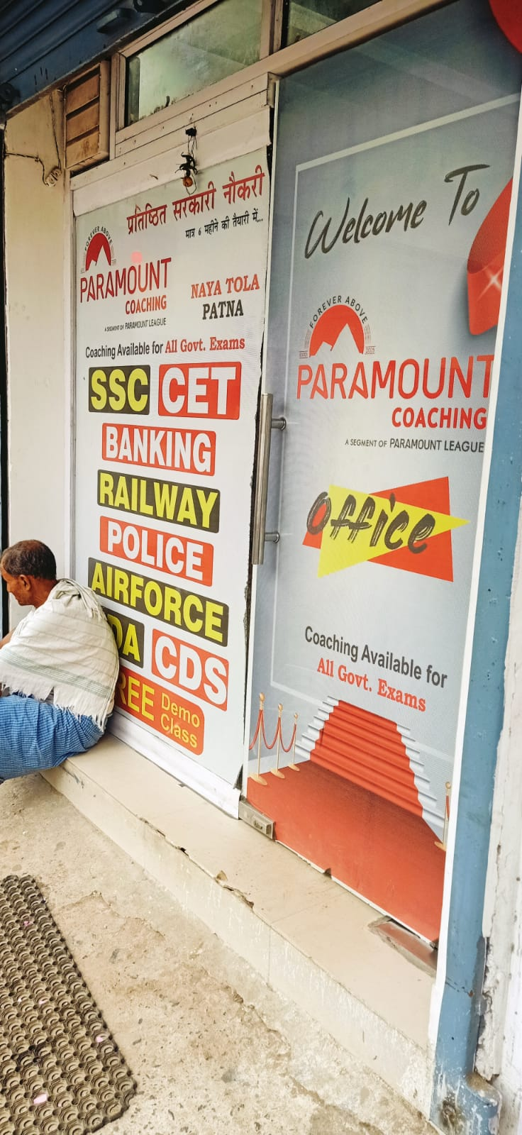 Paramount Coaching Centre Gallery