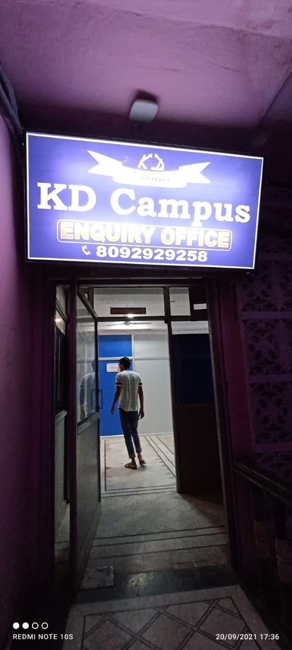 KD Campus Pvt Ltd Gallery