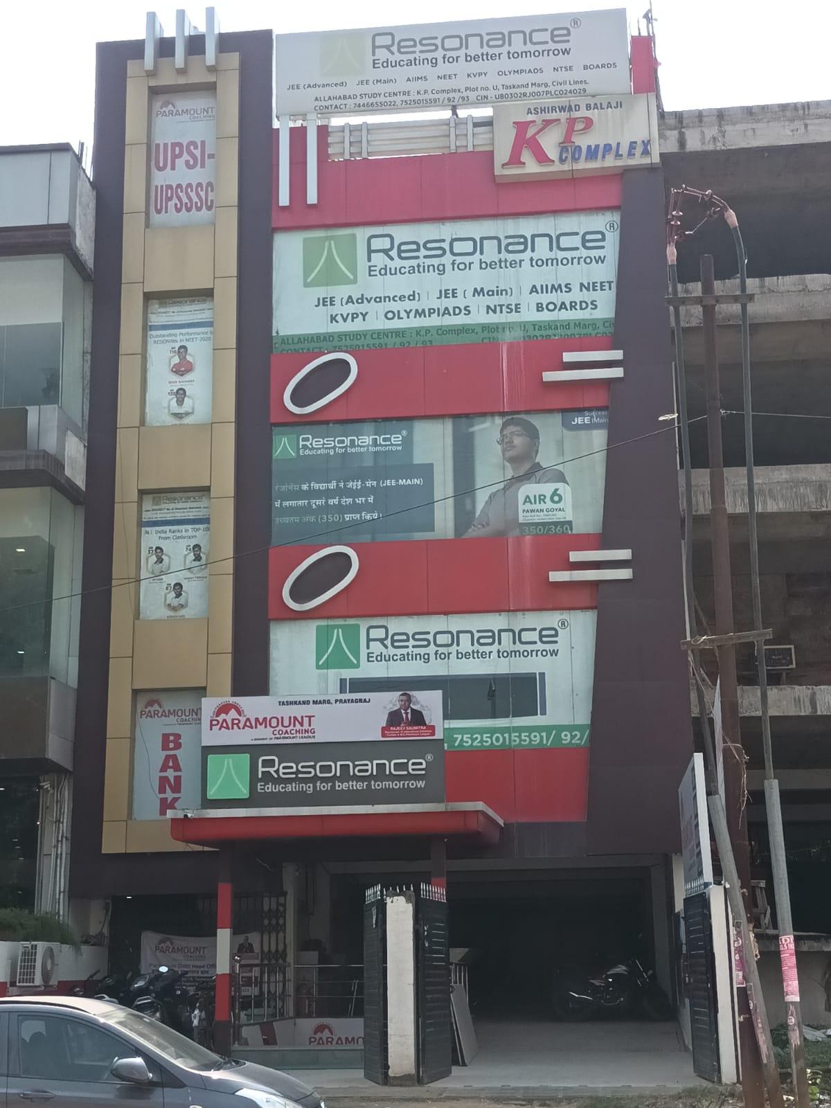 Resonance Allahabad Study Center Logo