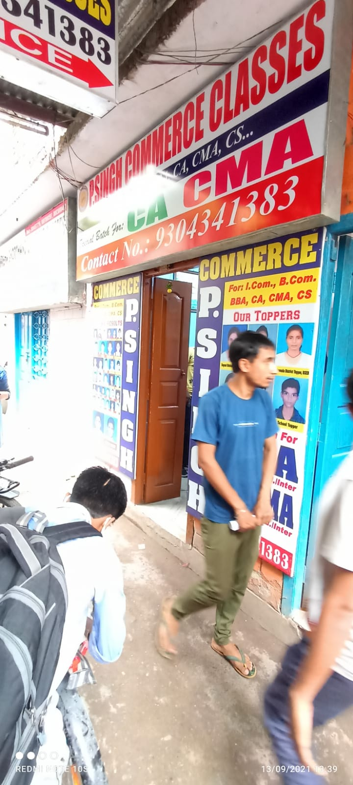 P. Singh Commerce Classes Logo
