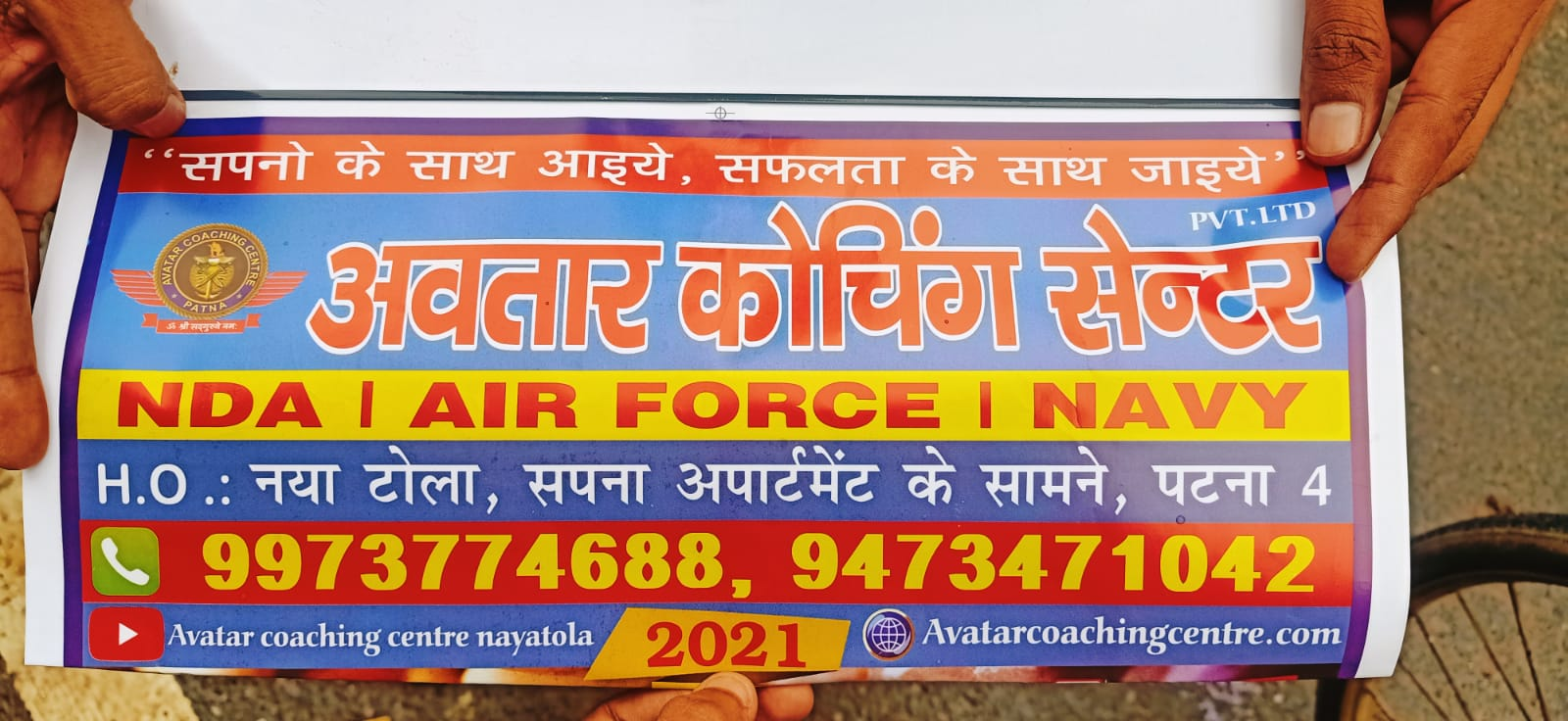 AVATAR COACHING CENTRE Logo