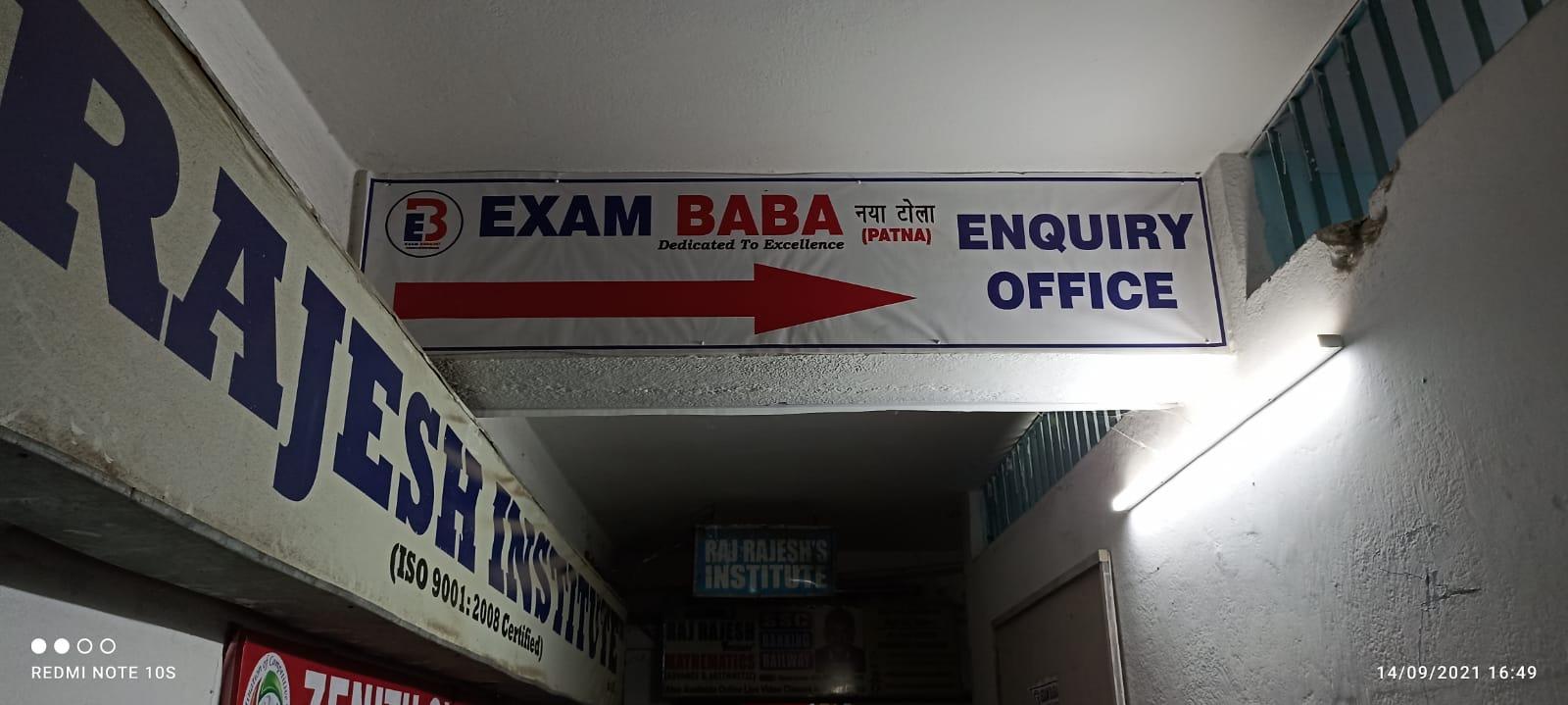 EXAM BABA Logo