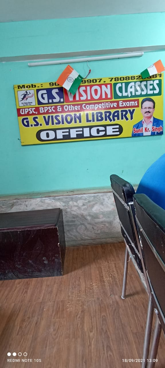 G.S. VISION CLASESES Logo
