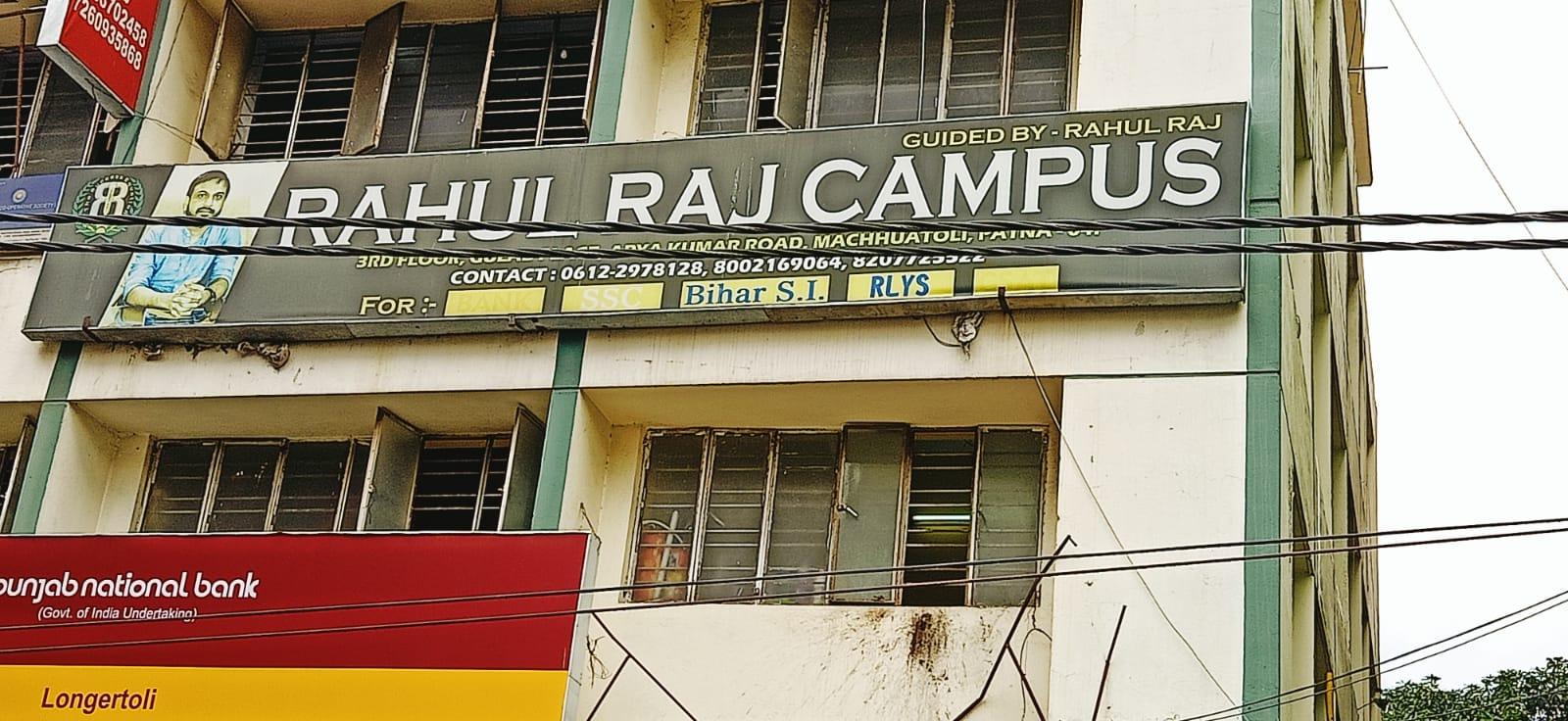 RAHUL RAJ CAMPUS Logo