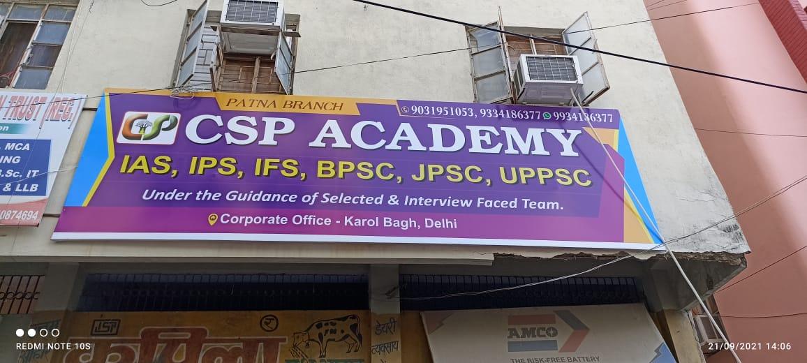 CSP ACADEMY Logo