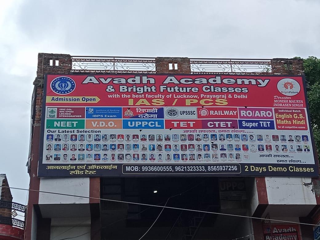 Avadh Academy Logo
