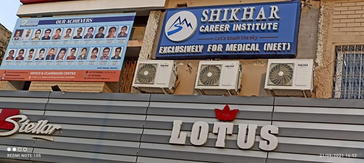 Shikhar Career Institute Logo