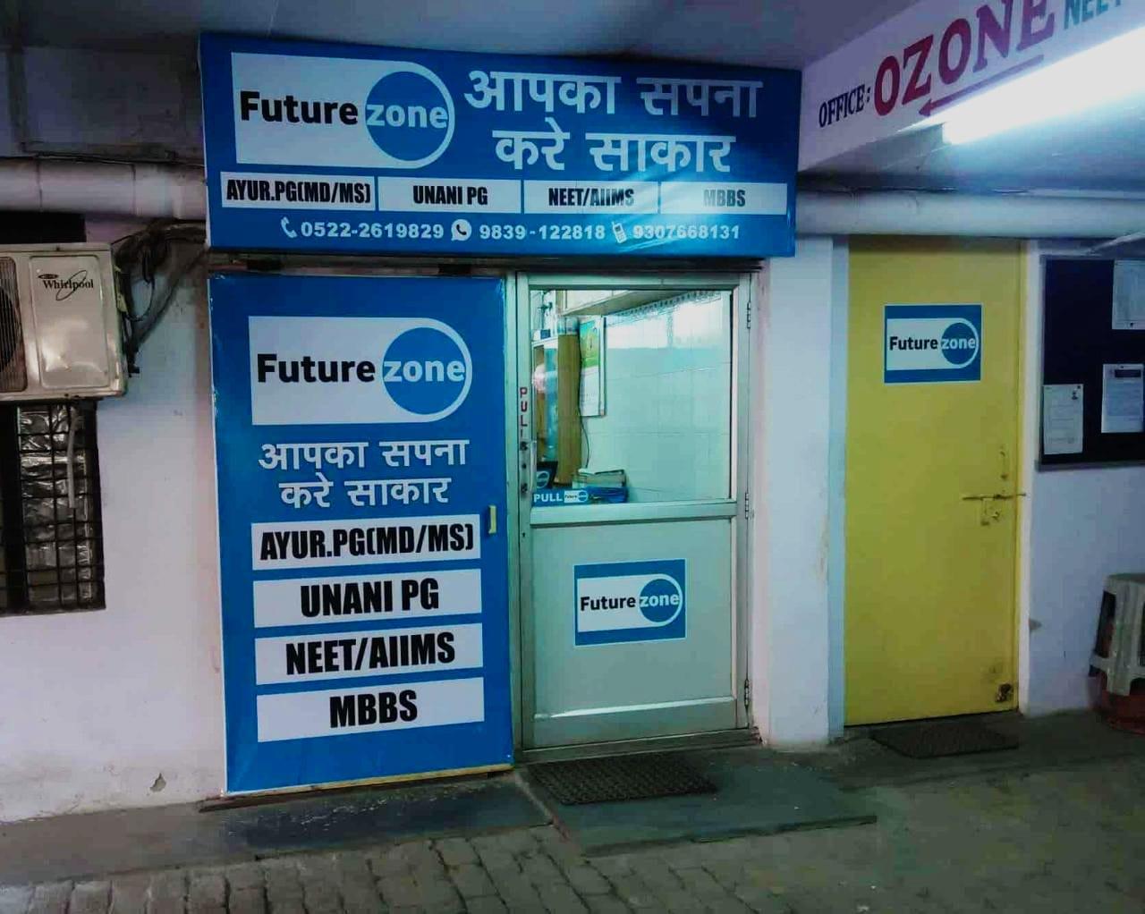 Future Zone Logo