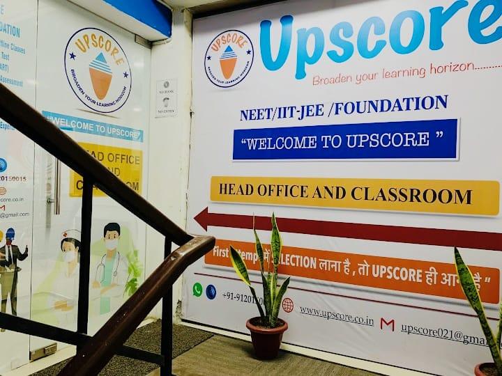 Upscore Institute Logo