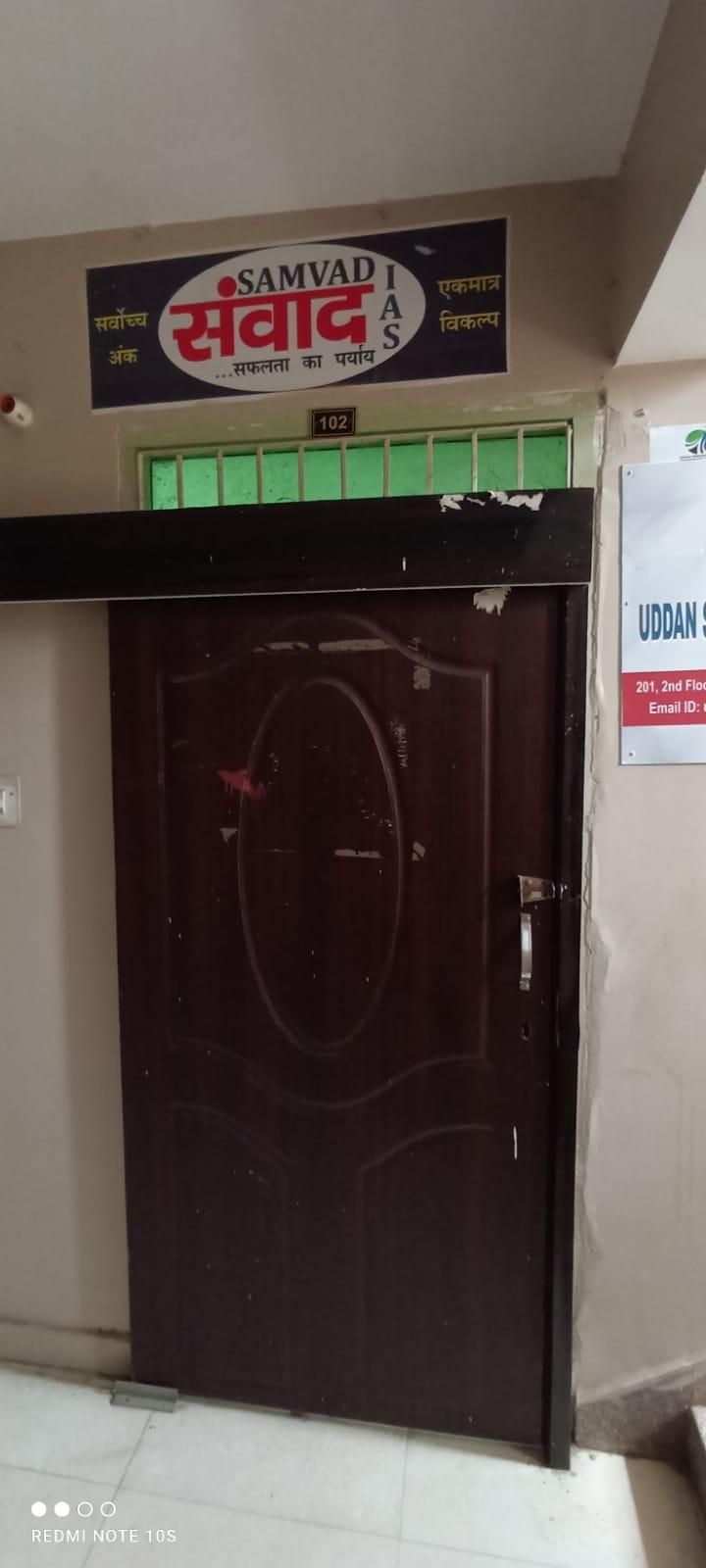 SAMVAD IAS Logo